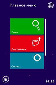 QuickMemo+_2015-01-15-14-16-22